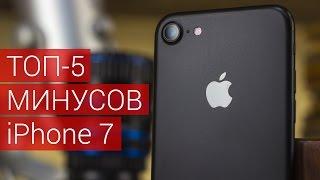 видео Отличие смартфона от айфона: характерные особенности