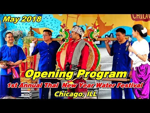 Thai New Year Water Festival - OPENING PROGRAM, May 19, 2018 @Chicago, IL