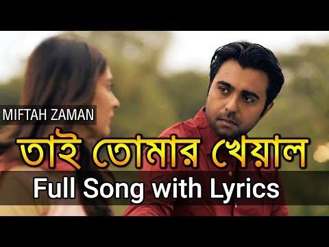 Tai Tomar Kheyal | Lyrics | Boro Chele | Miftah Zaman | Apurba |Mehazabien | Mizanur Rahman Aryan
