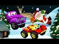 Santa Claus In Trouble! Cartoon Serials about Cars and their Friends.