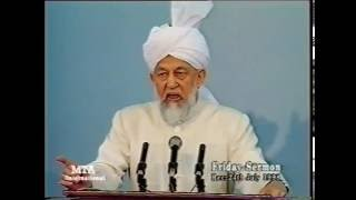 Friday Sermon 24 July 1998