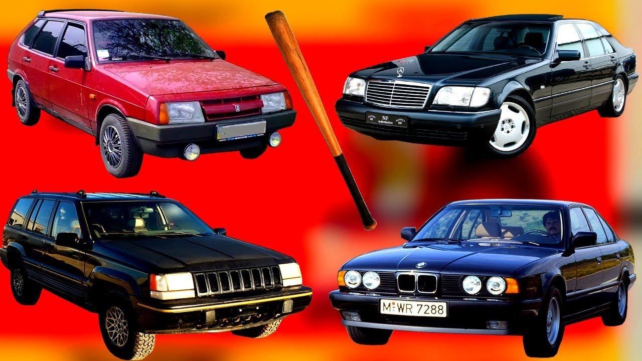 Бандитските автомобили на 90-те години! Ето в какви коли са се возели руските мутри през 90-те!