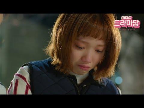 #장영남 #감동주의 #폭풍눈물 Lee Sung Kyung is tears