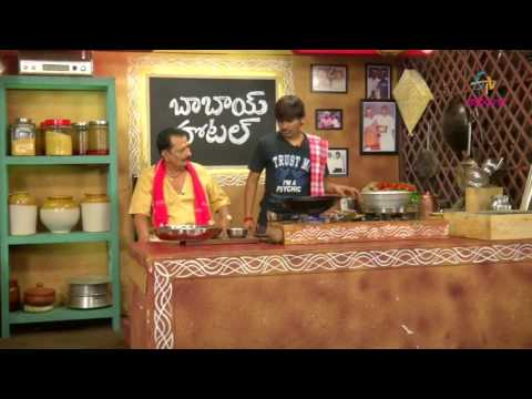 Tiffen chutney | Babai Hotel | 13th July 2017 | ETV Abhiruch