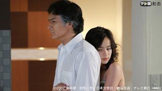 実の父である、民生党幹事長・尾上雄一郎(伊原剛志)が宿泊しているホ...