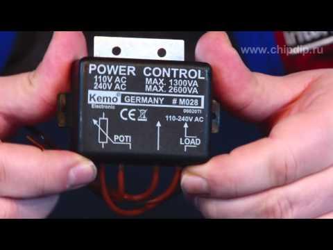 MK071 Регулятор мощности
