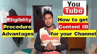 How to get Content ID for your YouTube Channel !! Eligibility !! Procedure & Benefits