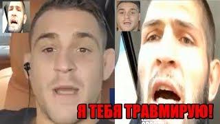 Хабиб обещает ТРAВМИРОВАТЬ Дастина Порье / Реакция бойцов на поступок Конора!