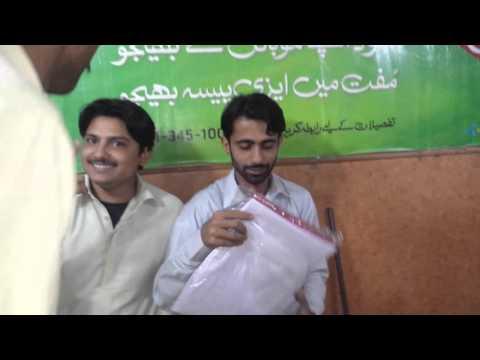 Ashfique Rizwan and Usman