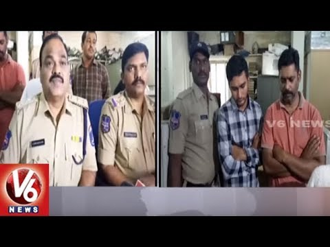 Hyderabad Police Arrest 2 People For Cheating Unemployed Youth   V6 News