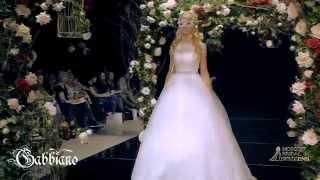 Свадебное платье Тиера. Свадебный салон Gabbiano в Саранске.