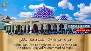 Download LAILAHAILLALLAH  Al Khidmah Penuh Makna dan Menyentuh 😥 | Haul Sayyidatina Khadijah RAH