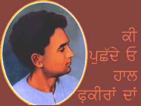 Shiv Kumar Batalvi Ki Puchde o haal Fakiran da