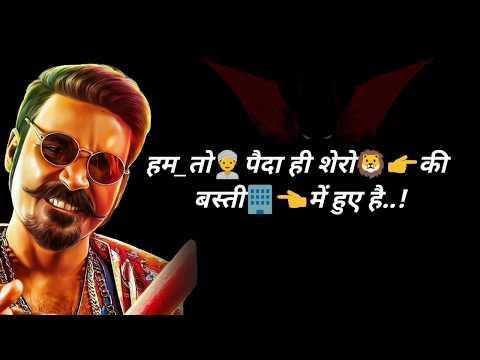 Fb status picture hindi attitude latest new 2020 friends