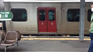 【JR九州 日田彦山線】南小倉→田川伊田 2021.9.11