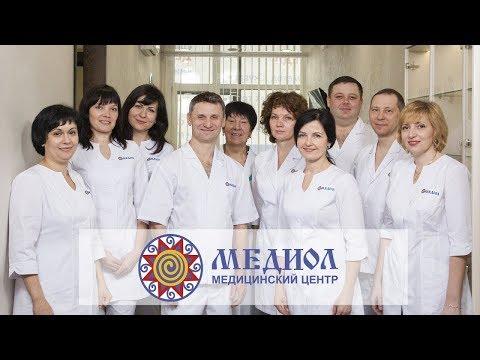 """Частная клиника """"Медиол"""" Киев"""