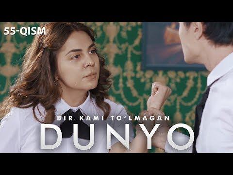 Bir kami to'lmagan dunyo (o'zbek serial) | Бир ками тўлмаган дунё (узбек сериал) 55-qism