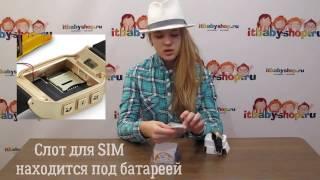 gPS часы EW100 купить в Челябинске (детские умные часы smart baby watch ew100)