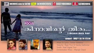 kinavinte Theeram | Malayalam Musical album | Sung by Riyas Tirur & sandra sasikumar