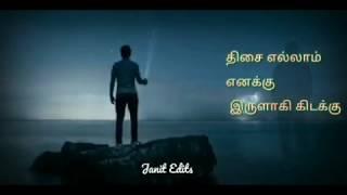 Nizhalinai nijamum   whatsapp status    ram movie songs
