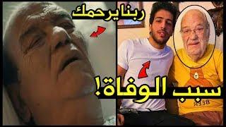 عاجل.. وفاة الفنان حسن حسني داخل مستشفى والظهور الأخير له قبل وفاته .. رحلة قصيرة مع المرض !
