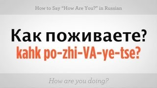 "How to Say ""How Are You"" in Russian 