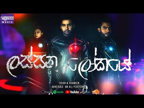 Lassana Lokaye Electro Remake - Tehan & Shameen