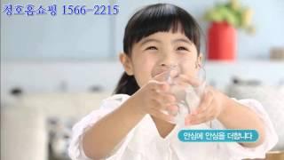 청호나이스 커피 얼음정수기 휘카페4 엣지