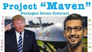 உலகை அழிக்க  Google & USA | Project Maven Explained in Tamil | Pokkisham | Vicky