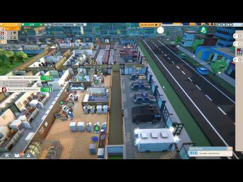 Rescue HQ - The Tycoon Episode 3 out of monye |