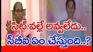 Face2Face with Ayesha Meeraand#39;s Mother over Re-postmortem    MAHAA NEWS