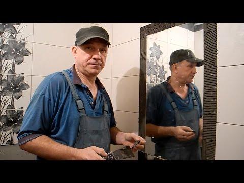 Облицовка ванной комнаты, плиткой,зеркалами и мозаикой ч.5