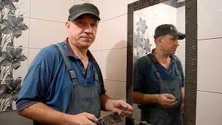 Облицовка ванной комнаты, плиткой,зеркалами и мозаикой ч.5(В этом видео показано что и как,конкретно нужно сделать,чтобы зеркала и мозаика легли в одну плоскость с..., 2016-05-07T13:54:43.000Z)