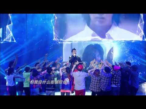 [HD] Qing Fei De Yi @ 2013 JSTV Spring Festival Gala