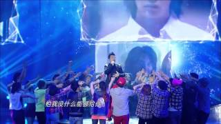 Video [HD] Qing Fei De Yi @ 2013 JSTV Spring Festival Gala download MP3, 3GP, MP4, WEBM, AVI, FLV Maret 2018