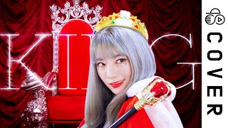 Download 👑 KING / Kanaria┃Cover by Raon Lee