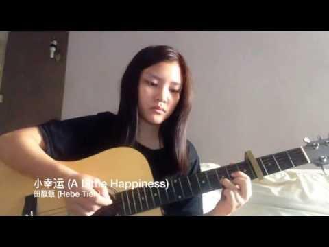 '小幸运 A little happiness' by 田馥甄 Hebe Tien (acoustic cover) [我的少女時代 Our Times OST]