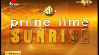 News1st Prime Time Sunrise Sirasa Tv 31st Agust 20