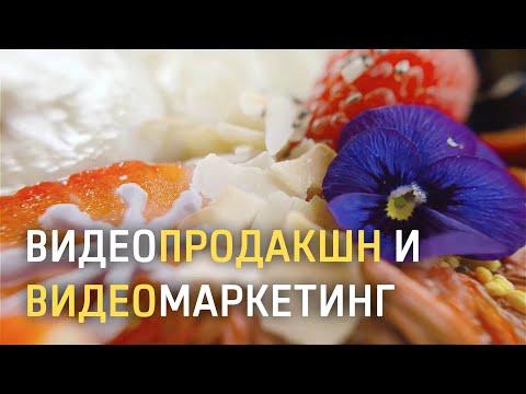 Форум по видео. Видеопродакшн и видеомаркетинг. VidMK 19