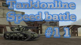 Танки Онлайн Speed Battle #11. Хорнет, Фриз, Шум.