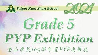 G5 Exhibition June 11 A