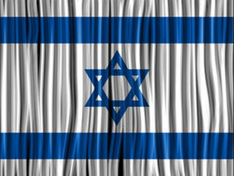 Star of David on Israeli Flags  Part 2