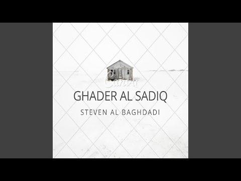 Al Fasad