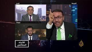 زلة لسان المحلل السياسي صباح الخزاعي: السعودية أفشلت الربيع العربي وفيصل القاسم يرد
