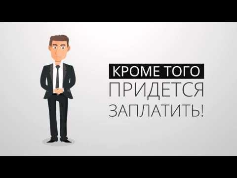 Дон Файла - 10 уроков на салфетках