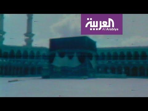 أبرز الهجمات التي استهدفت الحرم المكي