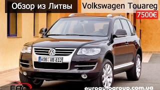 Фото обзор, 7500€, Volkswagen Touareg, 2006, Автомат, 3.0 дизель