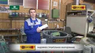 СИСТРОМ. Бетоносмесители и вибростолы серии EUROMIX на производственном участке компании СИСТРОМ