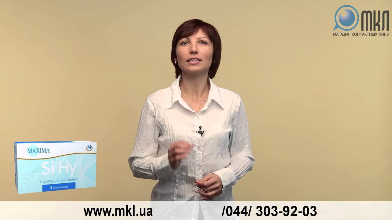 Контактные линзы Maxima 38 FW, 4 шт, R: 8.6, D: -3.00 - YouTube