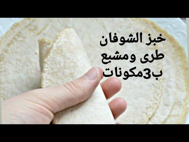 خبز الشوفان المشبع هيخسسك مهما كان وزنك مع الطريقة الصحيحة للاحتفاظ به فى الفريزر Youtube